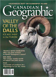 The Grasslands article is in this issue - click to find out more